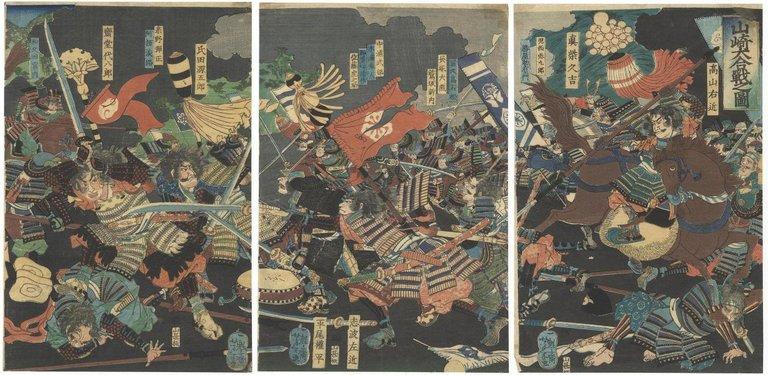 tsukioka yoshitoshi portrait print sengoku period yoshitoshi japanese woodblock ukiyo e samurai 1865 oth japanese woodblock printing ukiyoe figurative prints