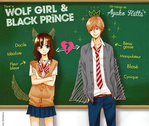 Wolf Girl Black Prince Wolf Girl Anime Wolf Girl ōkami Shōjo To Kuro ōji