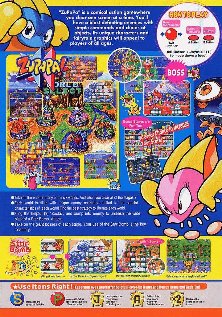 ZuPaPa! | My Virtual Console Games Wish List | Archive video
