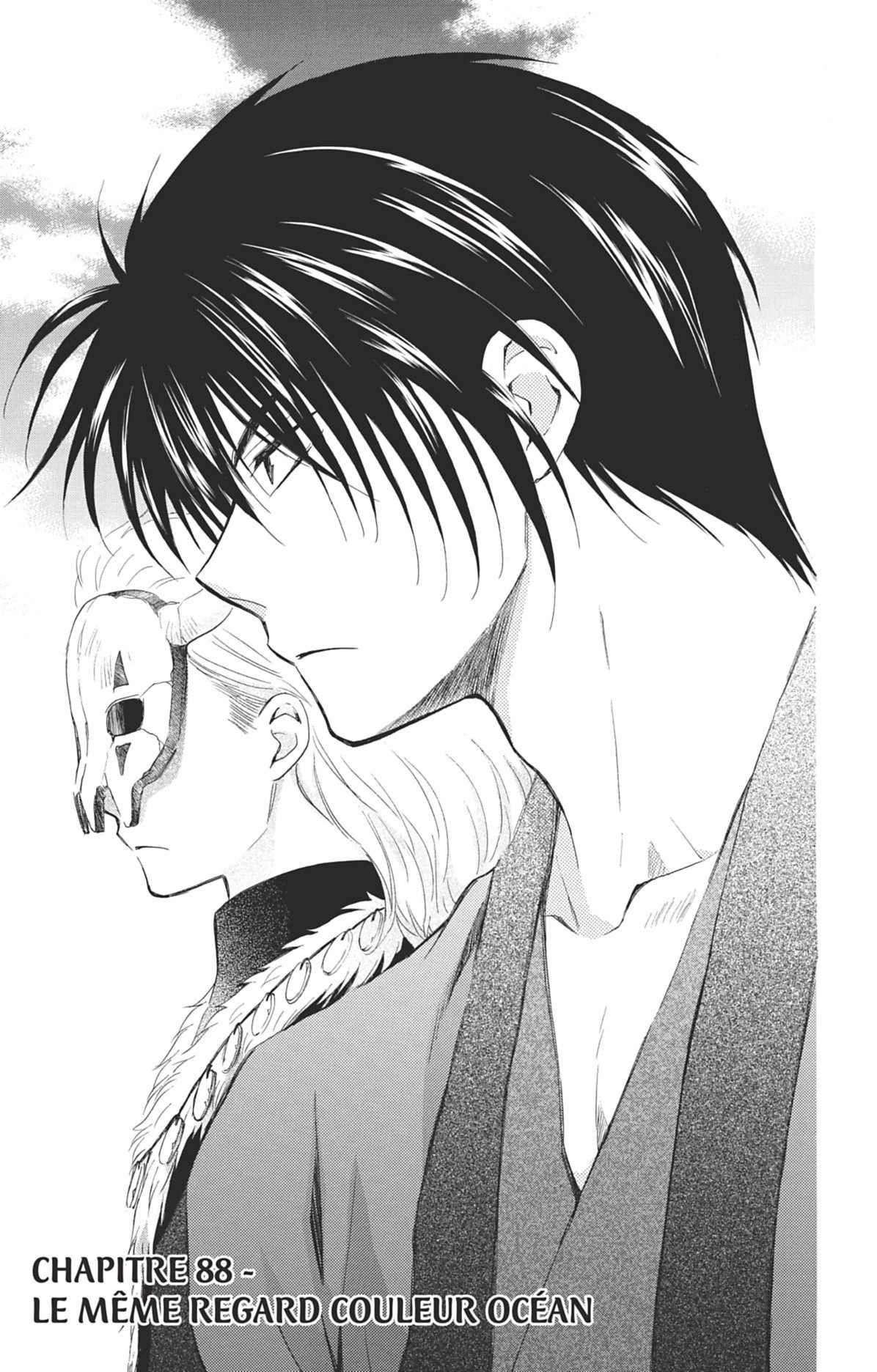 Akatsuki No Yona Scan Fr : akatsuki, Princesse, L'Aube, Akatsuki,, Lecture, Ligne,, L'embrasement