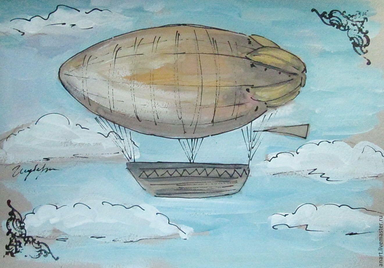 Дирижабль картинки нарисованные, открытки