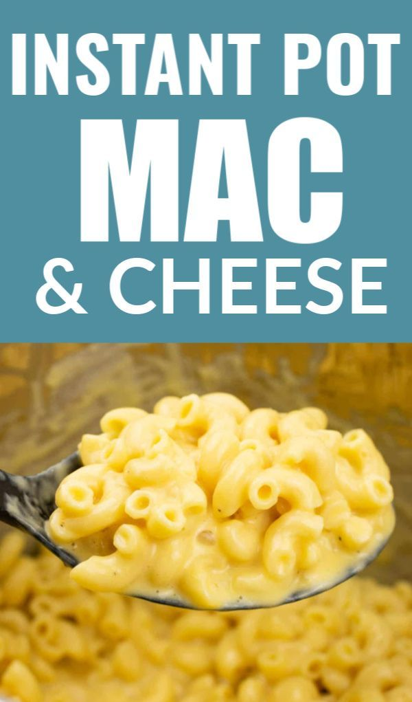 The BEST super creamy instant pot mac and cheese recipe! So easy to make I may never make boxed mac and cheese again!! #macandcheese #instantpot #instantpotrecipes #dinner