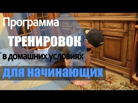 Где в Ростове-на-Дону сделать медкнижку 36