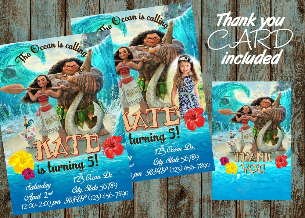 Moana Invitation Disney Birthday Party