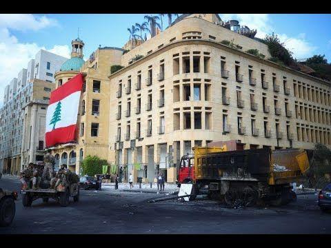 الان محلل سياسي لأخبار الآن مؤتمر مانحي لبنان اختبار دولي للسلطة لتنفيذ اصلاحات Street View Scenes Street
