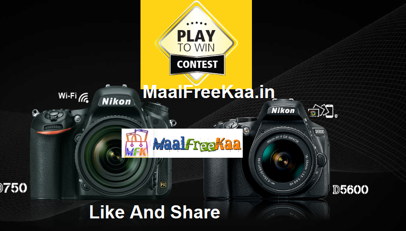 Play To Win Contest Free Nikon Goodies Play Here