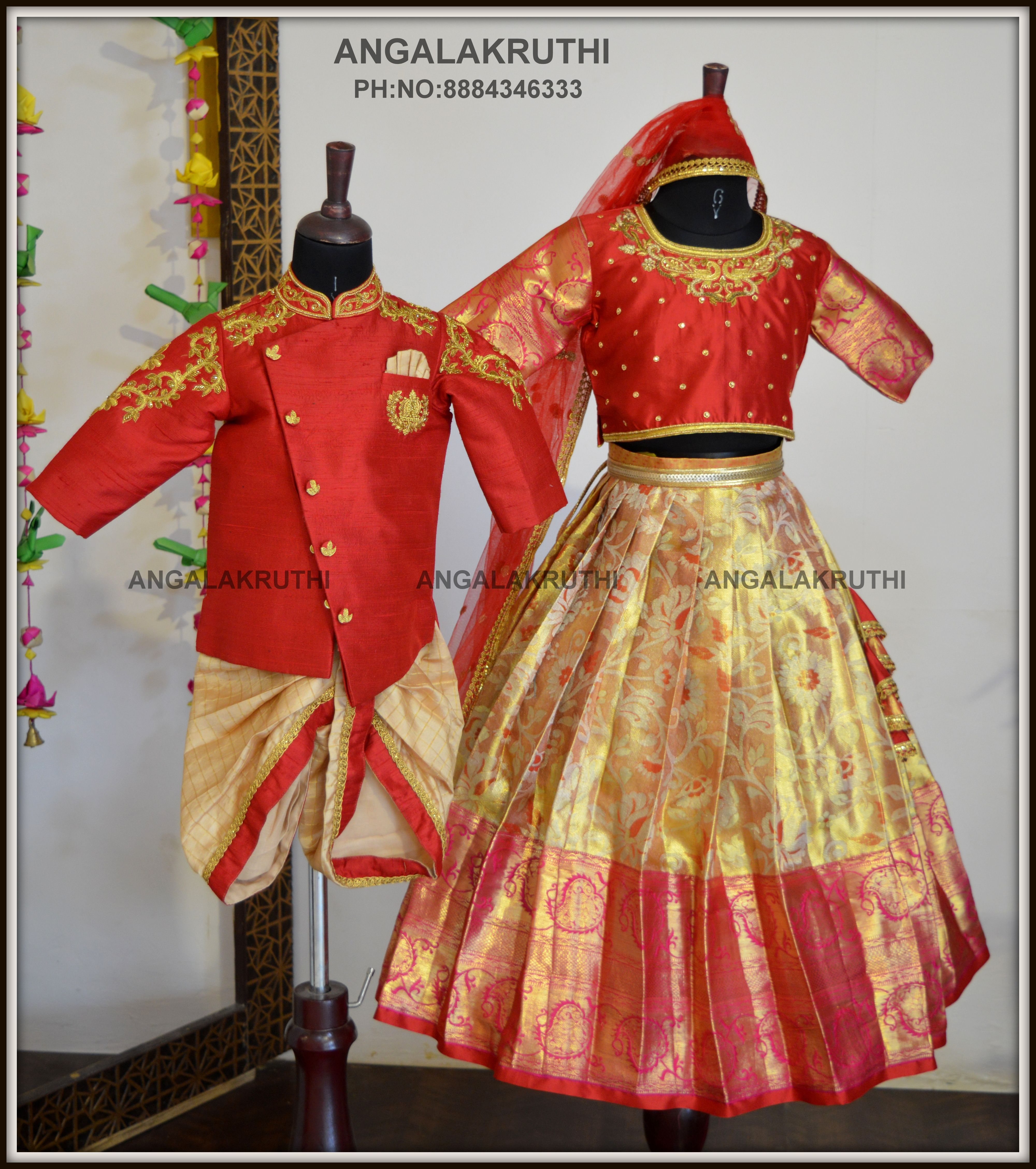 Brother And Sister Matching Dress Designs By Angalakruthi Bangalore Pure Silk Lehenga Blouse Designs In Bangalore Twi In 2020 Designer Dresses Matching Dresses Dresses