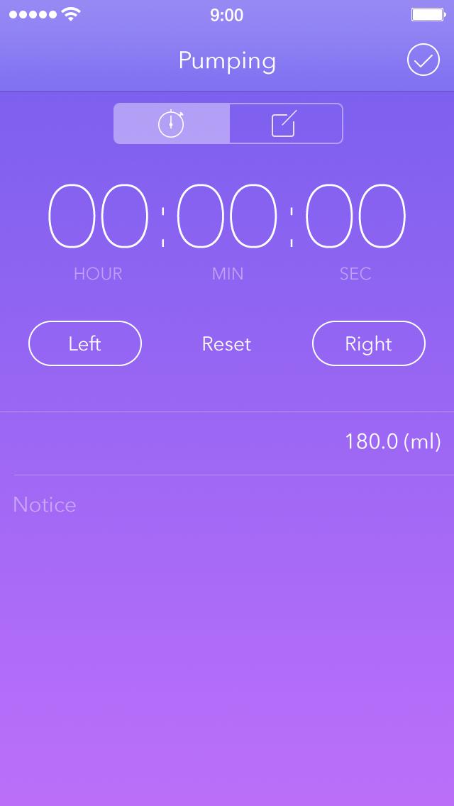 Timer_screen