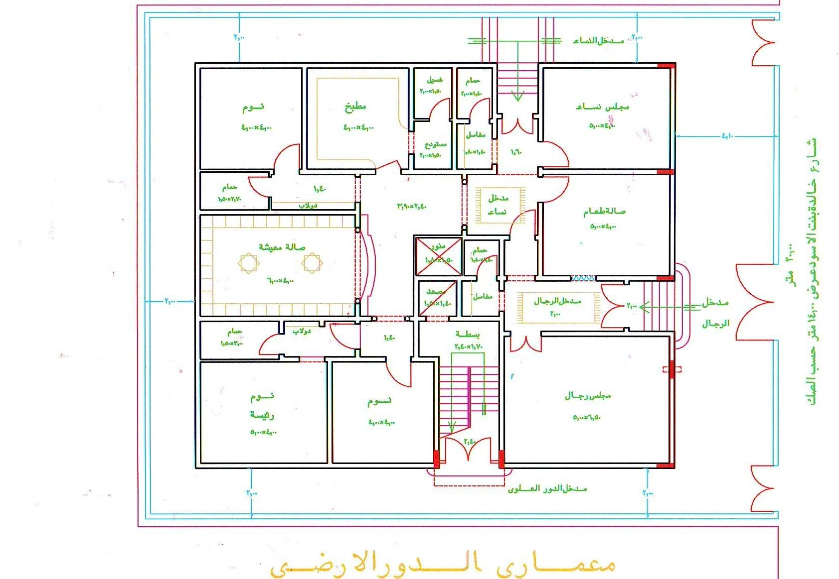 من يبحث عن مخططات دور ارضي كامل هنا مخططات رائعه منتديات شبكة المهندس Square House Plans House Layout Plans Model House Plan