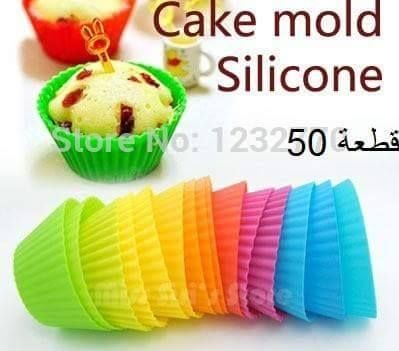 قوالب كب كيك سيليكون 50 قطعة Cake Molds Silicone Cake Mold Mini Cupcakes