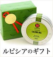 お茶 | 種類で選ぶ | 緑茶 | 日本茶 | ティーバッグ | 世界の紅茶・緑茶専門店 ルピシア オンラインストア