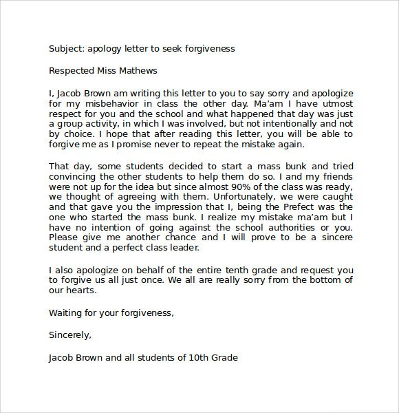 I Want To Print It Letter Teacher Lettering Parents Essay On Apology