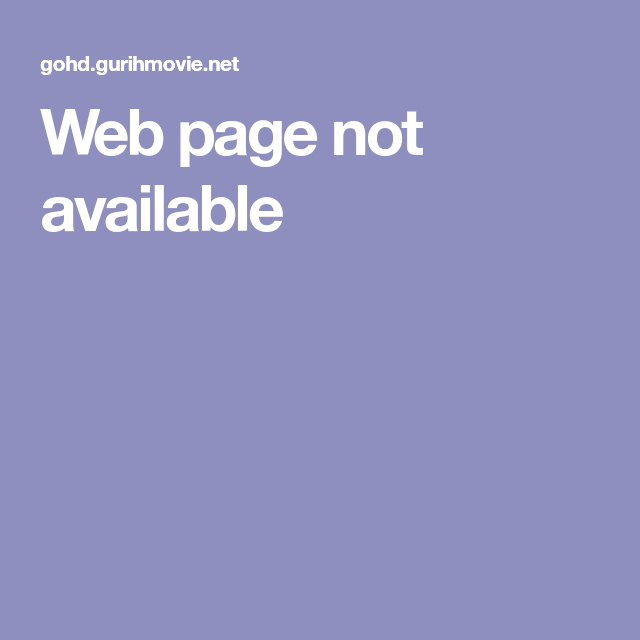 Web page not available