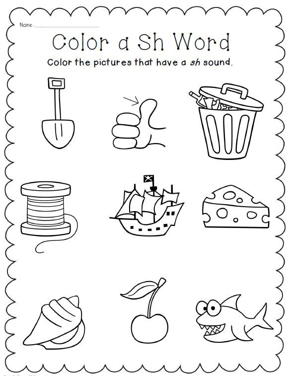 Digraphs ch sh th NO PREP word work printables