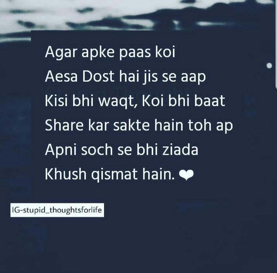 Hindi Quotes Sad Quotes Qoutes Shiva Tattoo Picture T