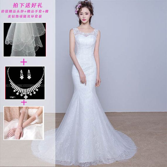 b9e6cc8cc47 Wedding dress 2017 new spring Korean bra repair Slim thin bride waist  tattoo wedding small tail summer