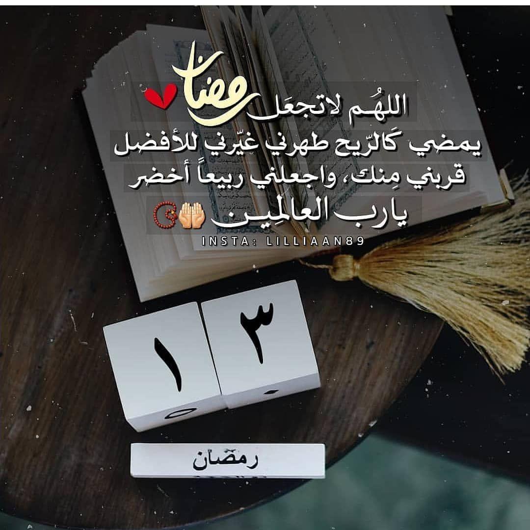 Yooying Ramadan Quotes Ramadan Day Ramadan Cards