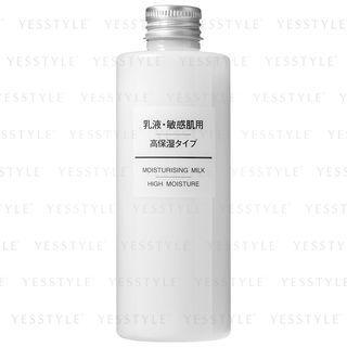 Muji Sensitive Skin Moisturising Milk High Moisture