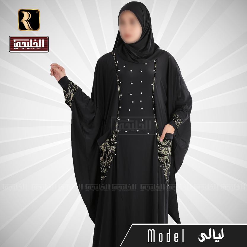 إسدال ليالى Fashion Dresses Nun Dress