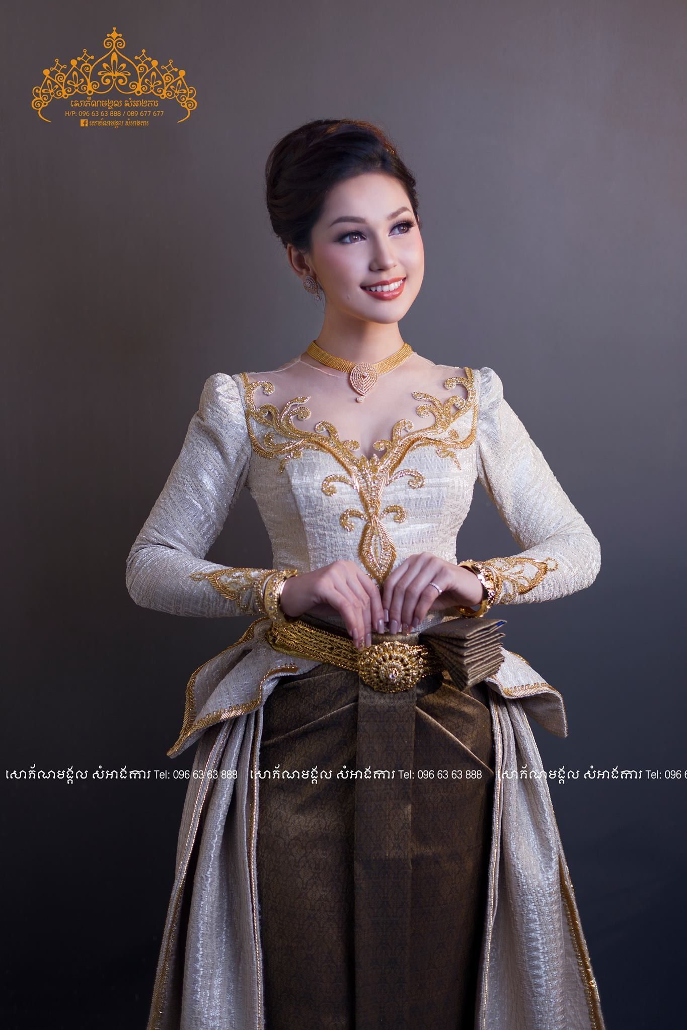 Pin by romie on clothes in pinterest wedding costumes