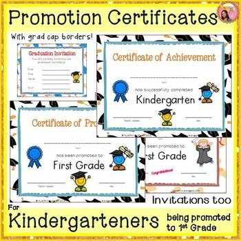 End Of Year Certificates  Kindergarten  Kindergarten Graduation