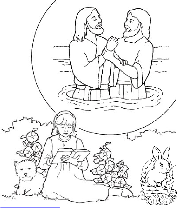 john the baptist and Jesus | LDS | Pinterest