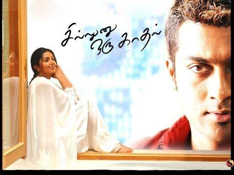 Sillunu Oru Kaadhal 2006 Free Movies Deck Free Movies Movies Good Movies