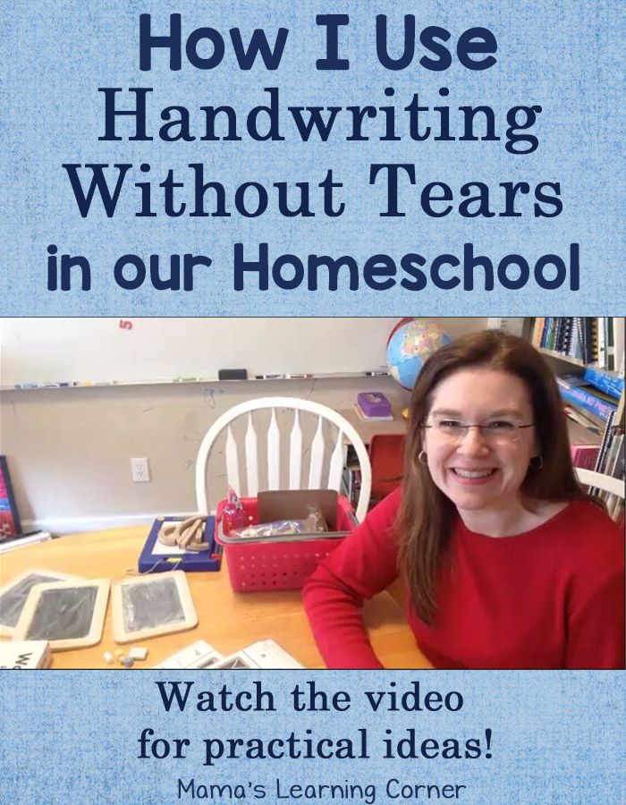 handwriting without tears Stéphanie ladner's teaching portfolio  i have had the opportunity to be trained rather extensively in the use of a program called handwriting without tears.