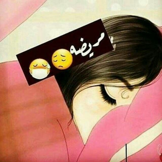 Pin By Sonal Betal On بالعربي احلى Girly Art Cute Texts Girly Pictures
