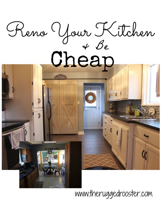 Kitchen Cabinet Ideas On A Budget: Turn Your Old & Ugly Kitchen Into A Dream With These Easy