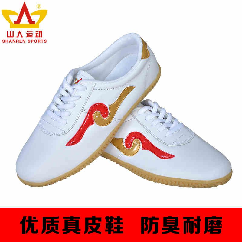 Tai-chi-chaussures-en-cuir-eleusine-indica-fond-pratique-tai-chi-chaussures-glissement-r&eacute (800×800)