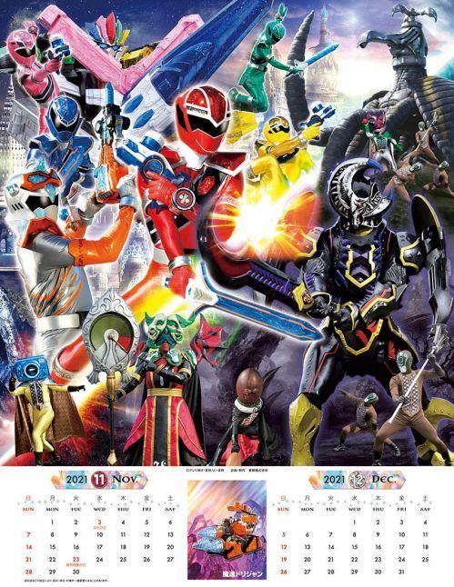 2021年カレンダー 仮面ライダーセイバー ゼロワン 魔進戦隊キラメイジャー ウルトラヒーローズ ウルトラマン等が9 19頃発売 仮面ライダー カレンダー カレンダー 壁掛け