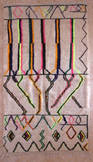 Tapis Marocain Az29111 Tapis Laine Tapis Berbere Azilal Et Ourika