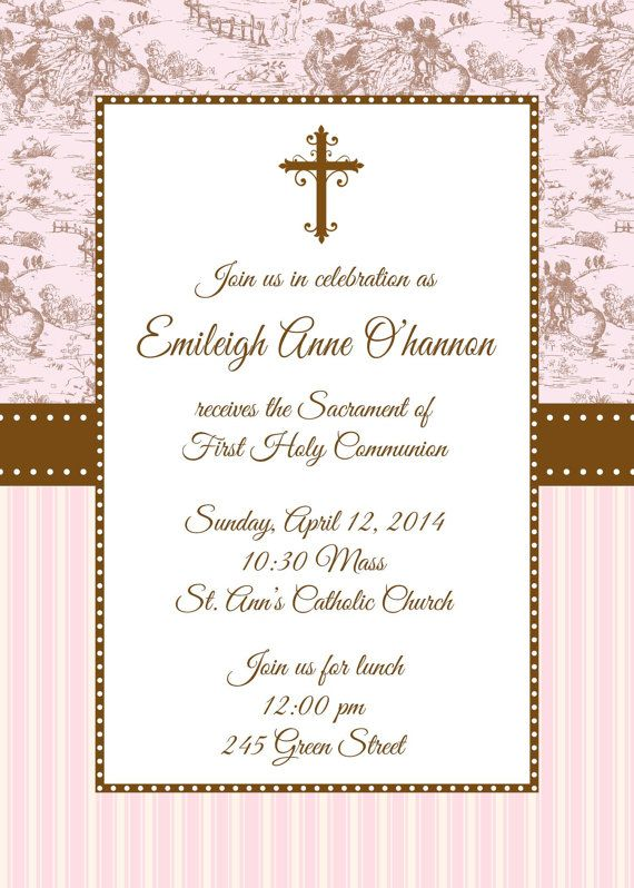 First Holy Communion Invitation By Swellprinting 15 00