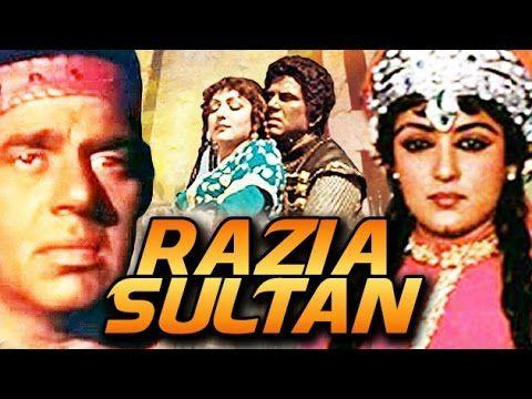 Razia Sultan Full HD Hindi Movie | Hema Malini | Dharmendra