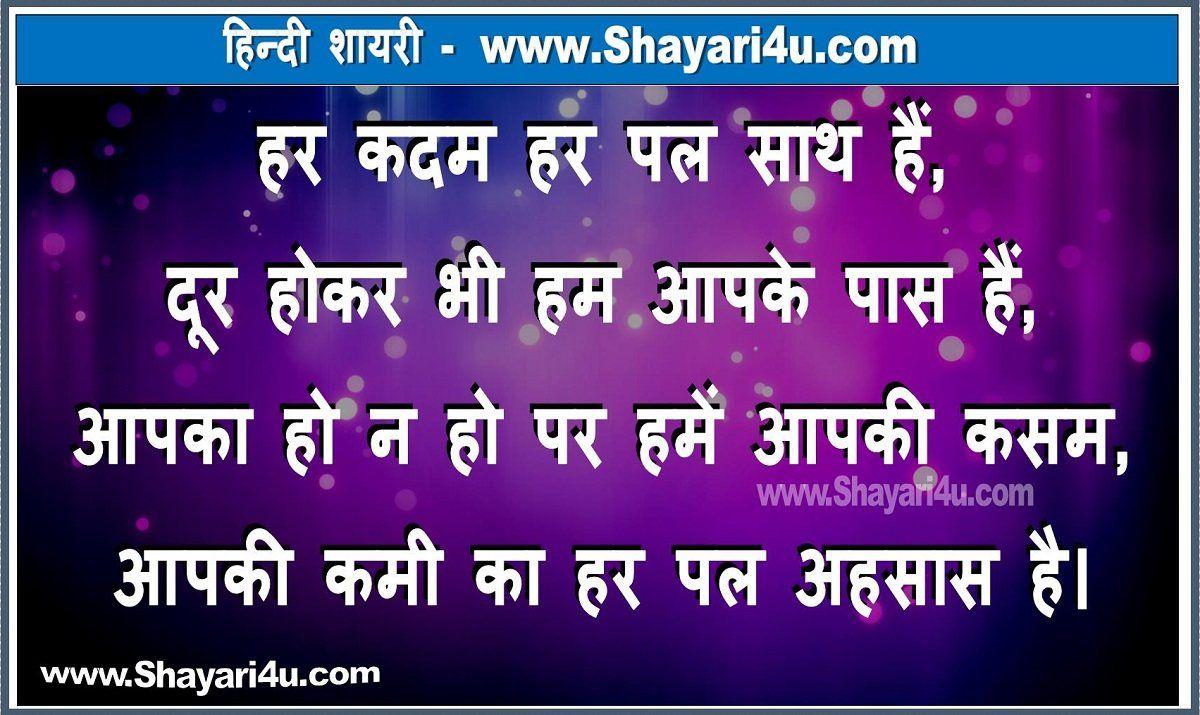 Farewell Shayari In Hindi For Seniors | shayari hindi
