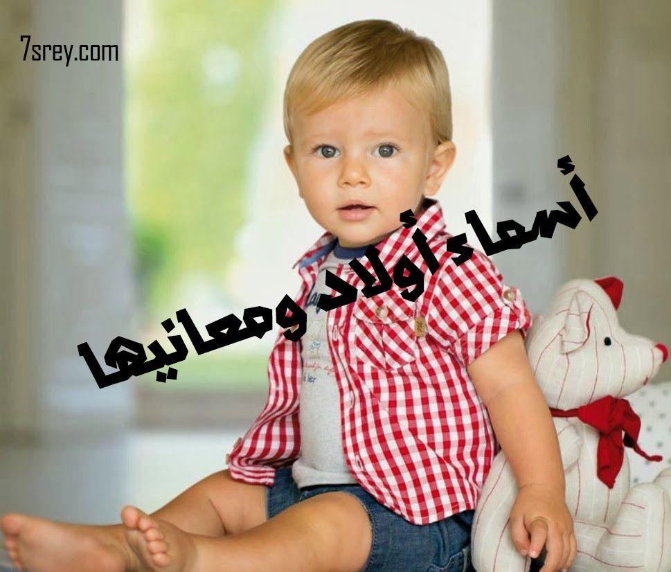 نكت مضحكة جدا أجمل النكت العربية المضحكة للفيس بوك والواتس اب موقع حصرى Baby Onesies Baby Face Boys