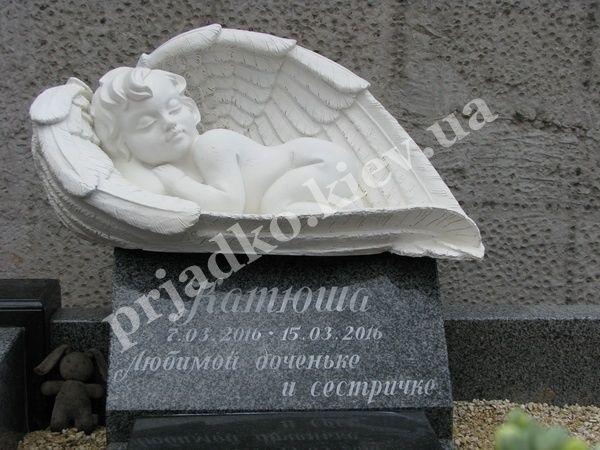 Памятники на могилу младенца памятники екатеринбург цены изготвление