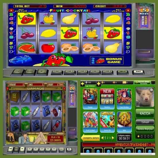 Играть игровые автоматы фишки программа для заработка в казино