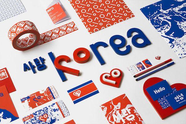 Creative Agency Gives North Korea Humorous 'Loving' Rebrand - DesignTAXI.com