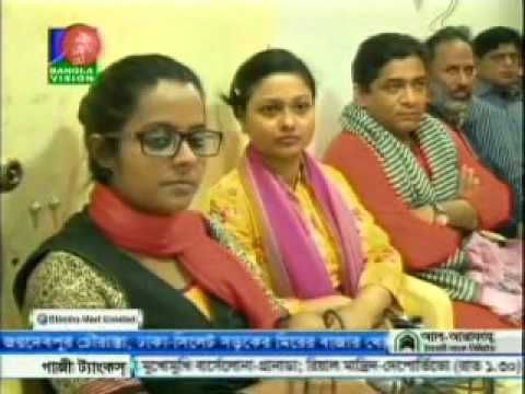 BD Bangla News Paper Today 10 January 2016 Bangladesh News