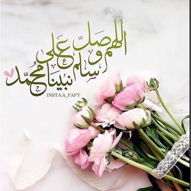 Desertrose اللهم صل وسلم وبارك على سيدنا محمد Islamic Images Islamic Quotes Wallpaper Islamic Wallpaper