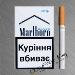 Much do cigarettes Marlboro cost R1
