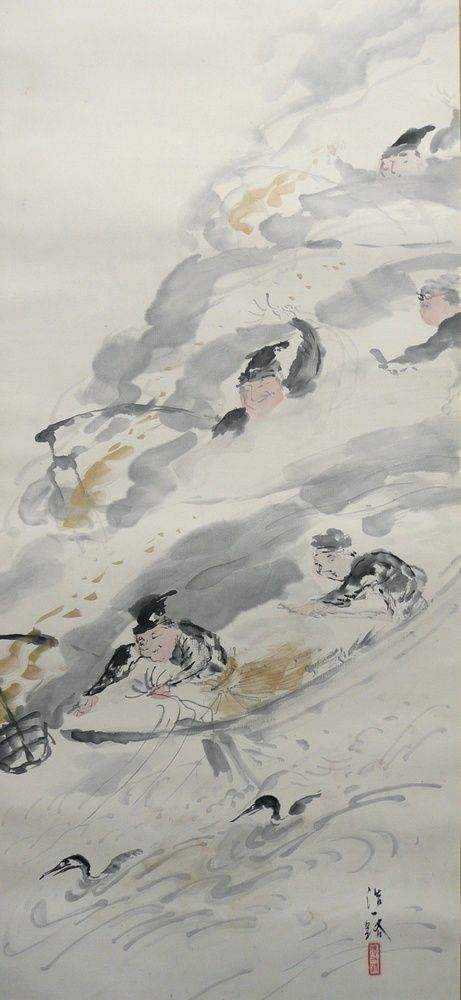 Kondo Koichiro 近藤浩一路 (1884-1962), Cormorant Fishing, detail.