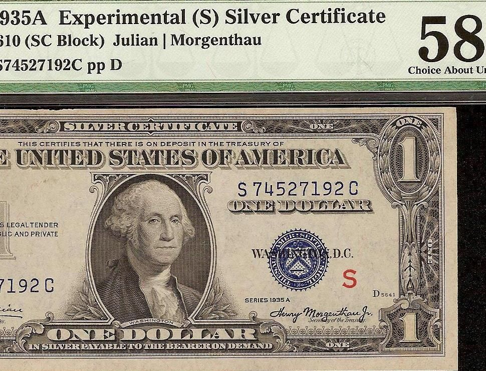 1935a 1 Red S Experimental Dollar Bill Silver Certificate Note Fr