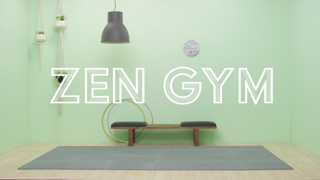 Zen gym hgtv happy pinterest garage decorating
