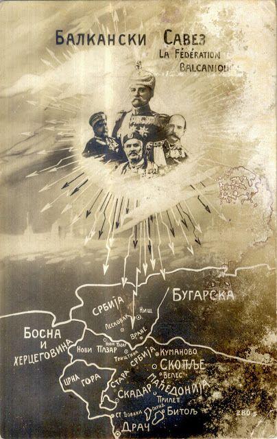 """Postcard from the series """"Balkan Alliance"""", """"У слози је ..."""