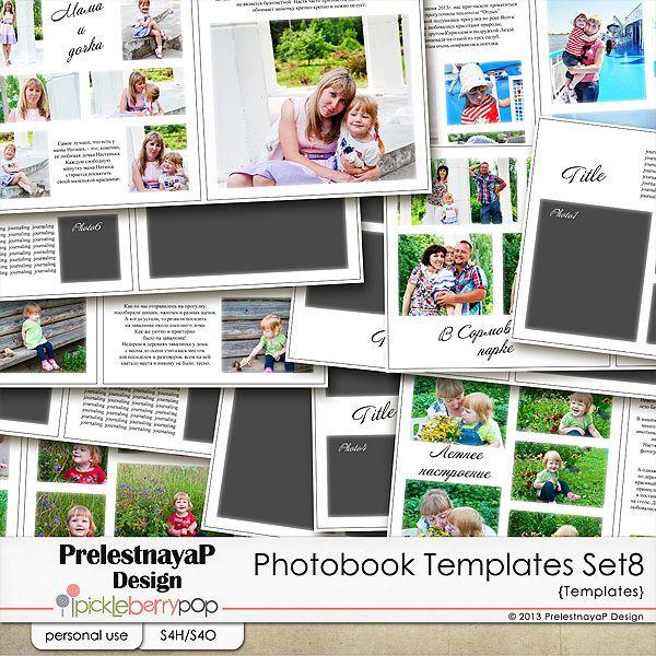 Photobook templates set 8 by PrelestnayaP Design