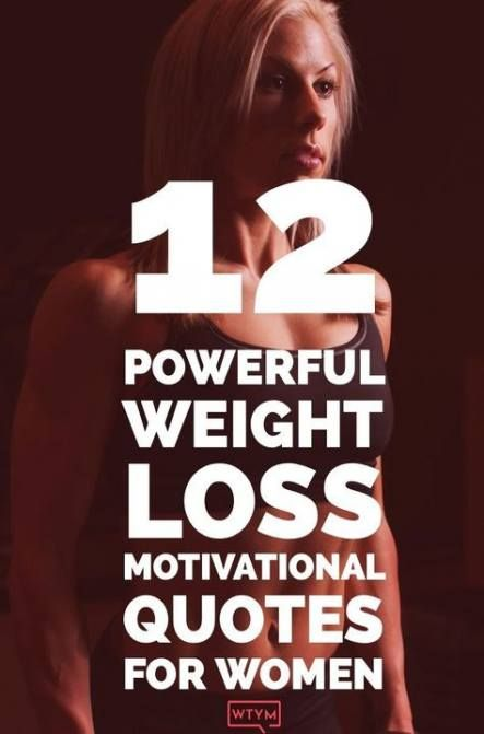 Fitness Motivation Quotes For Women Strength Stay Motivated 50 New Ideas #motivation #quotes #fitnes...