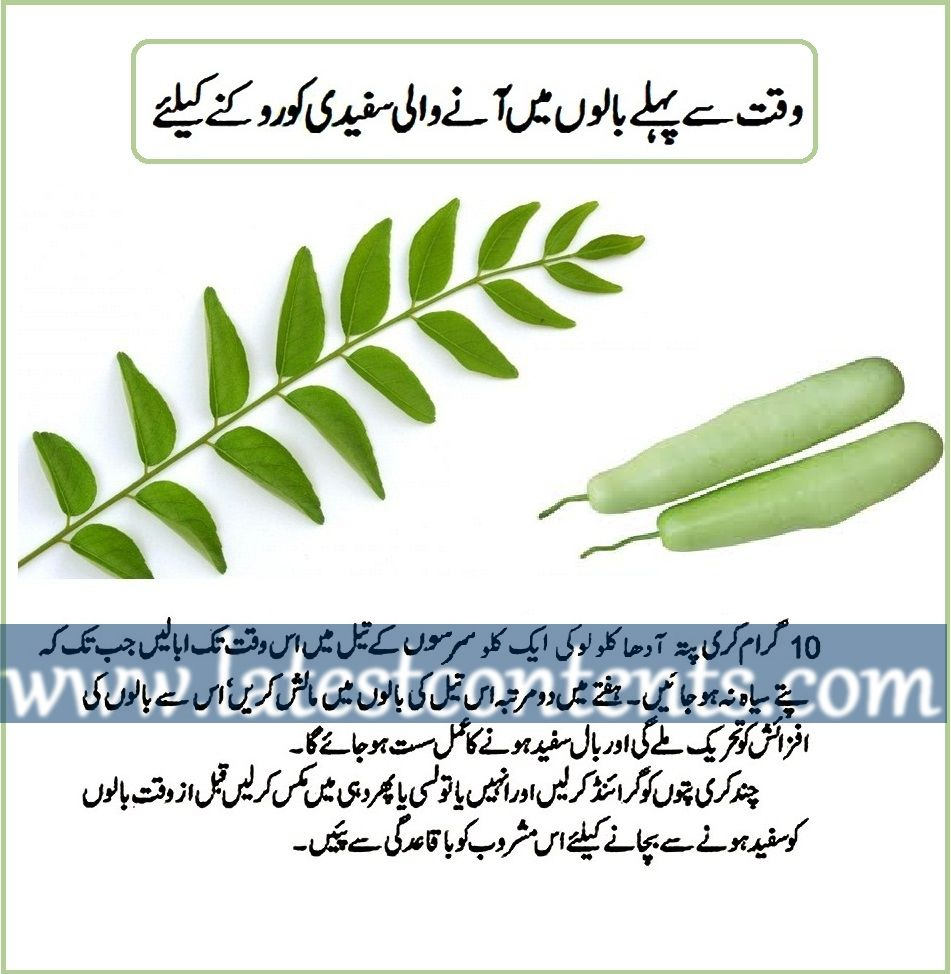 Home Remedies For White Hairs In Early Age In Hindi